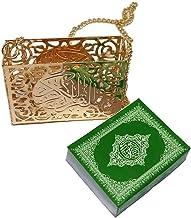 Islamic Car Rear Mirror Hanging Decorative Ornament Vehecle Necklace AMN142 Mini Al-Quran in Metal Cage Pendant Ramadan Ei...