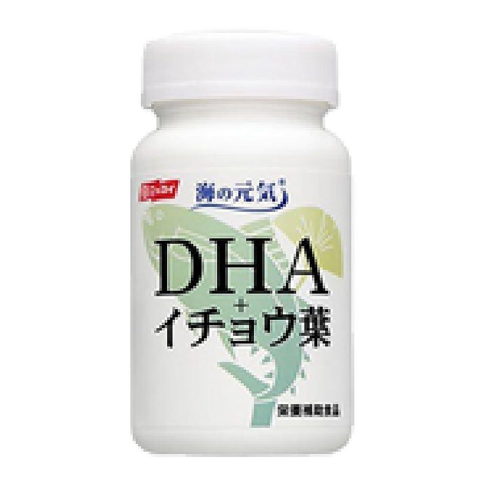 きしむギャザー閲覧する海の元気 DHA+イチョウ葉 150粒入り(お試しセット)