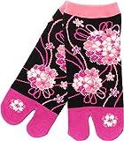 Women's Japanese Pattern 2-Toe Flip-Flop Tabi Ankle Socks, Kusudama Flower -  Kyoyu.co,.Ltd