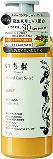 いち髪ナチュラルケアセレクト モイスト(毛先まで潤いまとまる)トリートメントポンプ480g シトラスフローラルの香り
