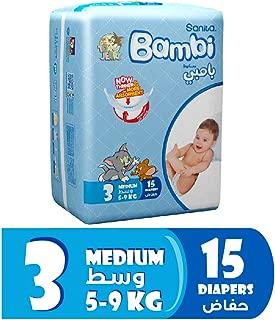 Sanita Bambi Baby Diapers Regular Pack Size 3, Medium, 5-9 KG, 15 Count