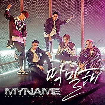 MYNAME 4TH SINGLE ALBUM