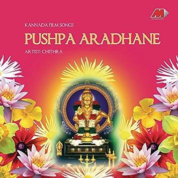 Pushpa Aradhana