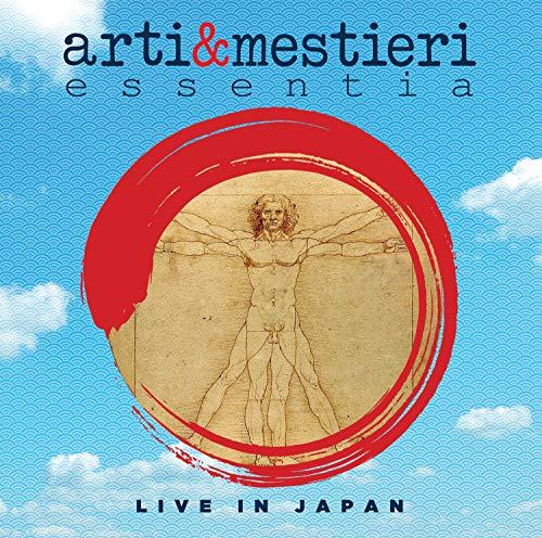 Essentia Live In Japan (2 Cd + Dvd)