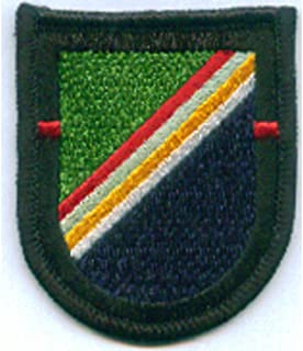 1st Battalion 75th Ranger Regiment Flash Patch