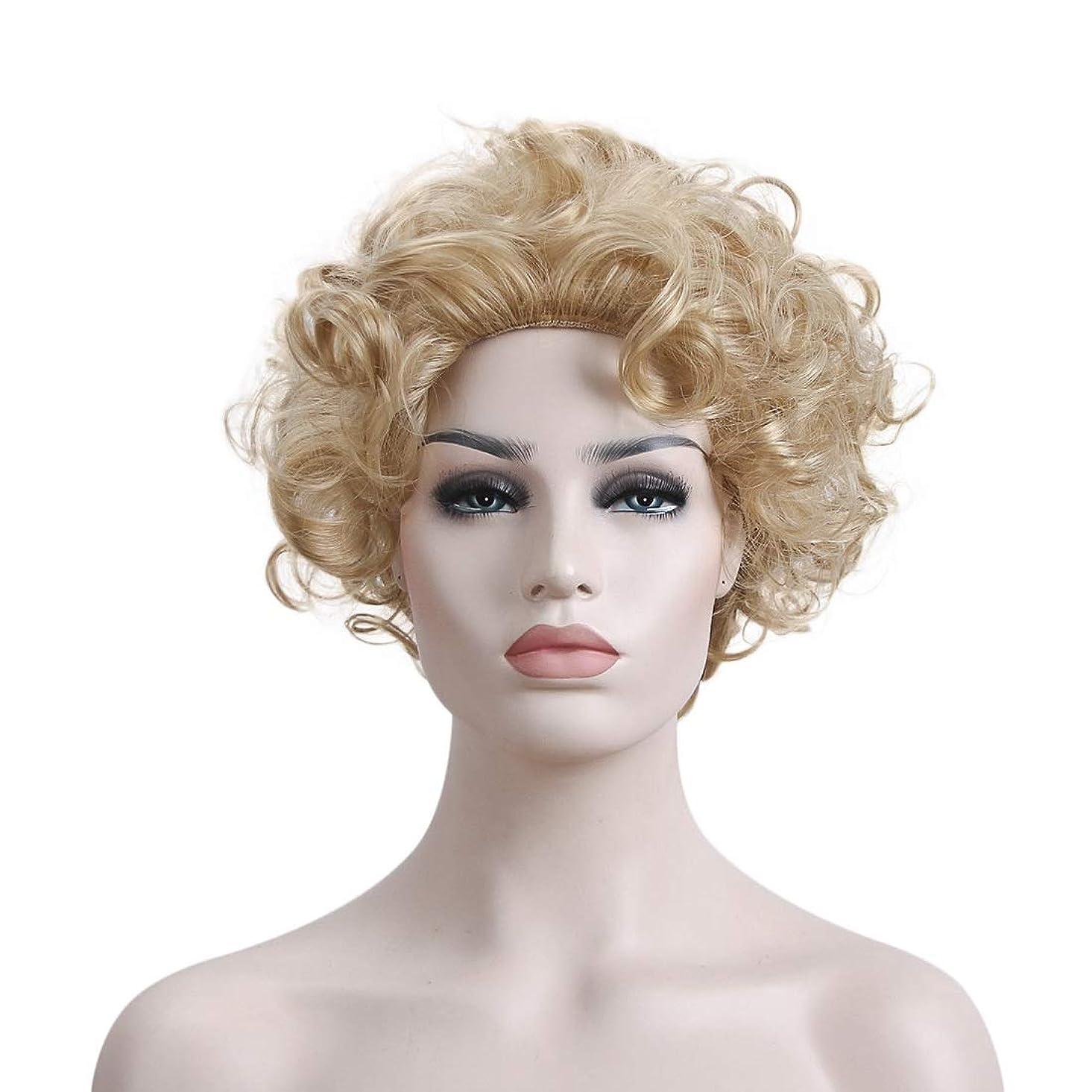 落ち着くアブセイ魅力的であることへのアピールYOUQIU 10インチホワイト女性金髪ボブウィッグ自然な熱のためのショートカーリーウィッグ性合成ファッションかつらウィッグ (色 : ゴールド, サイズ : 10
