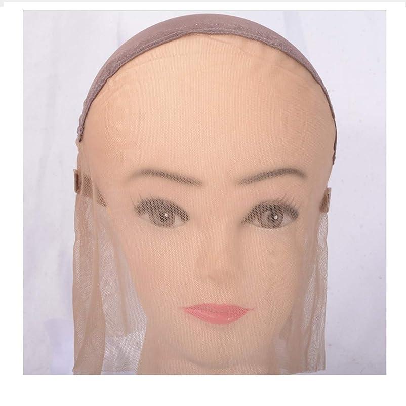 基礎理論広まったぴったり(ミディアムブラウン)女性用フルバッドメッシュキャップシルクキャップフルハンドフックネットウィッグキャップ モデリングツール (サイズ : M)