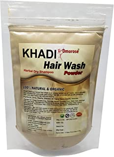Khadi Hair Wash Powder (Dry Shampoo) 100 gms Organic and No Chemicals