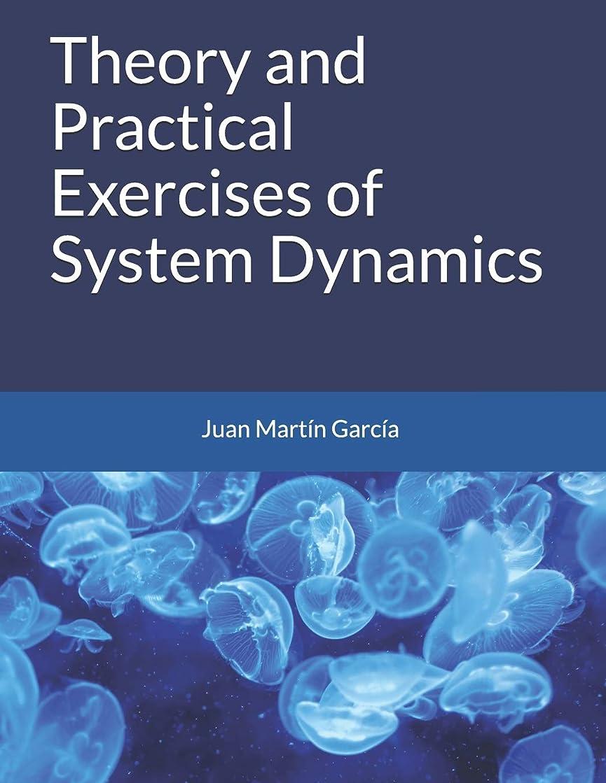 経済的人質羊飼いTheory and Practical Exercises of System Dynamics