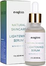 Lightening Serum with Kojic Acid, Dark Spot Corrector for Face & Body, Natural Gentle Skin Brightening & Bleaching Serum, Lightens Private, Sensitive Areas by Evagloss 30ml