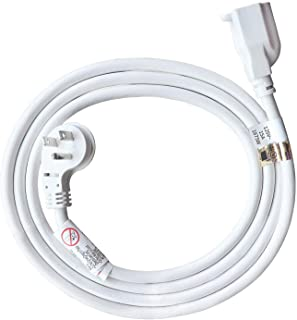FIRMERST 6 Feet 1875W 15A Flat Plug Low Profile Extension Cord 14 AWG White, UL Listed