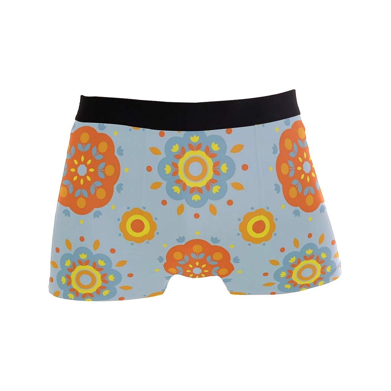 SLAFD Yellow Flower Pattern Men's Boxer Briefs Regular Soft Breathable Comfortable Underwear