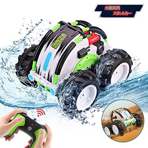 ラジコンカー こども向け スタントカー 水陸両用 2.4Ghzラジコン 車 おもちゃ RCカー 防水 リモコンカー 無線操作 高速 四輪駆動 小型 両面走行 USB充電式 耐衝撃 人気 誕生日 プレゼント