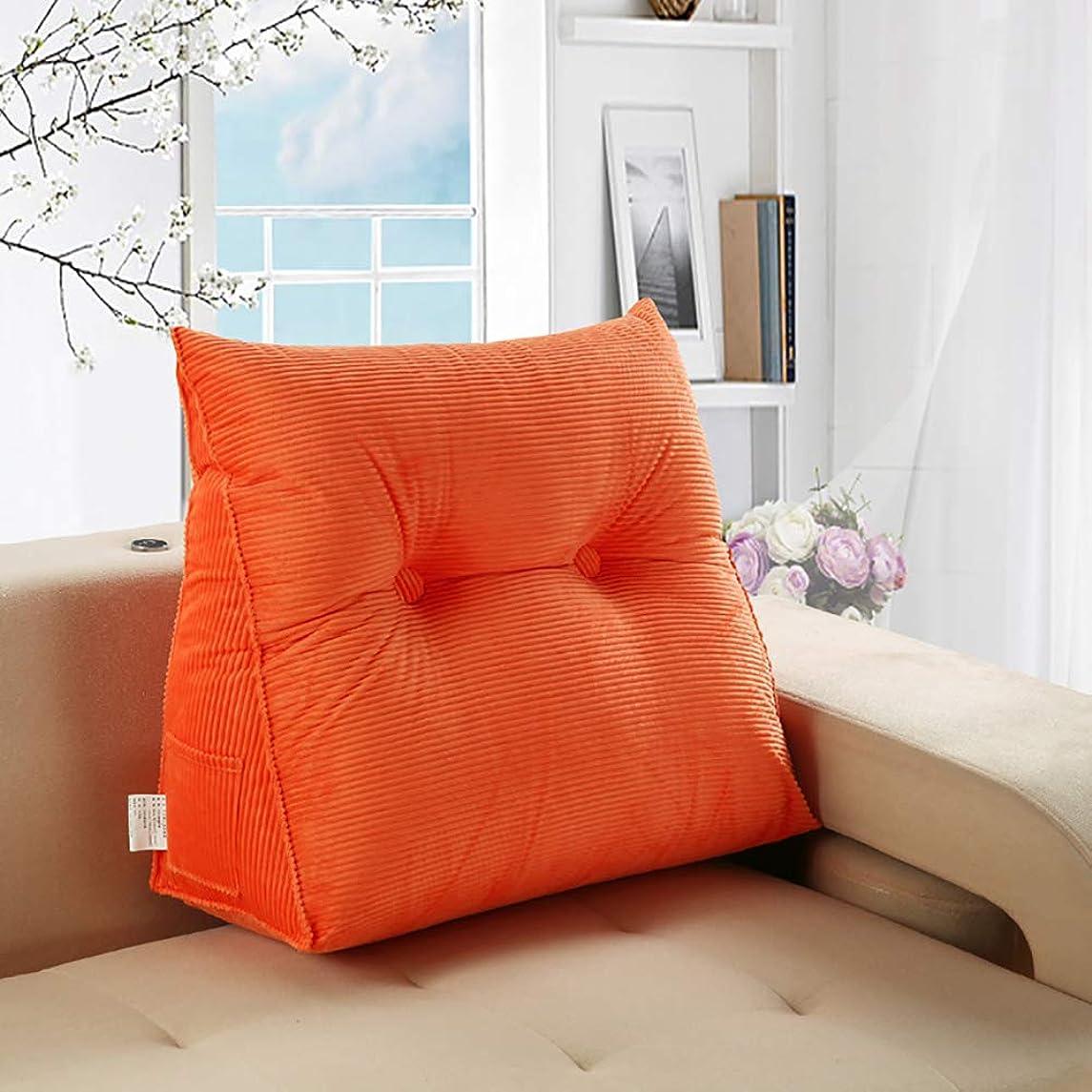 チャート用心鋸歯状快適 三角 三角枕, Pp-綿 いっぱい ソフト 読書用クッション 背もたれクッション ベッド オフィス 椅子 残りの枕 取り外し カバー-オレンジ 24x8x20inch