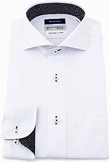 [アイシャツ] i-shirt 完全ノーアイロン ストレッチ 超速乾 スリムフィット 長袖 アイシャツ ワイシャツ メンズ