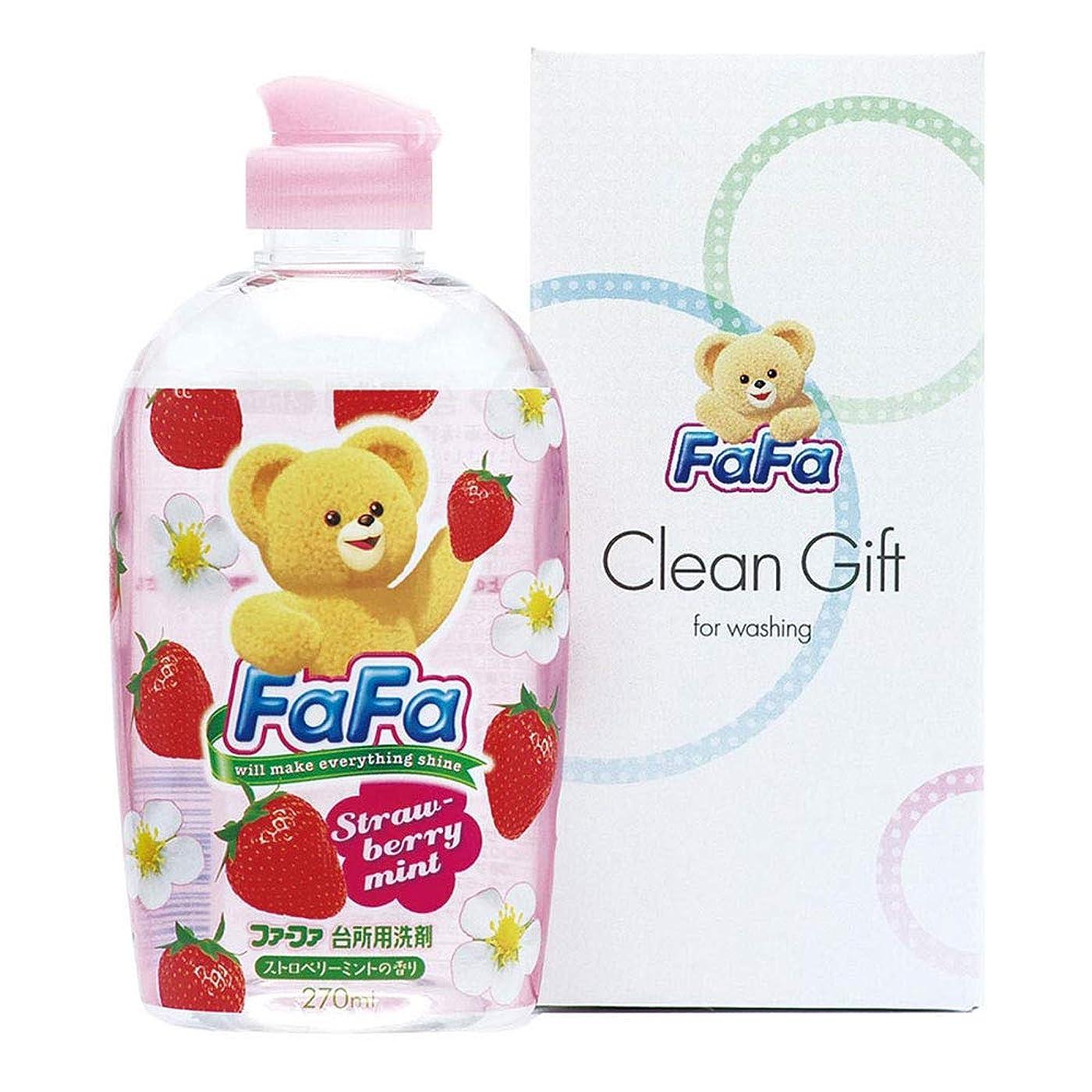 簡潔な永久大宇宙【ギフトセット】 NSファーファ ファーファ台所用洗剤1本箱入 NFA-30