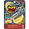 UHA味覚糖 カゲキックス レモンスカッシュ 12g ×10袋
