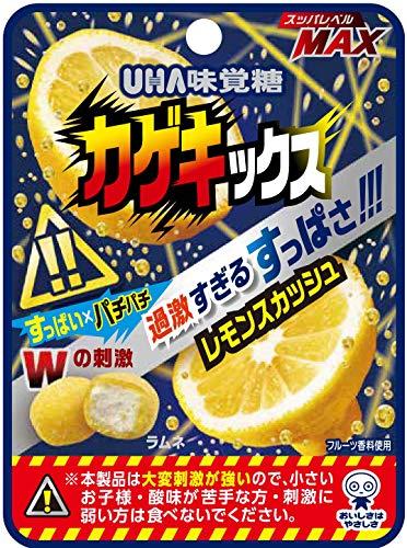 『UHA味覚糖 カゲキックス レモンスカッシュ 12g ×10袋』のトップ画像