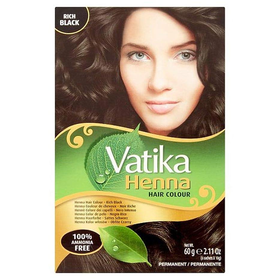 スキル浴室忘れられない[Vatika] ヘナヘアカラーナチュラル、黒 - Henna Hair Colour Natural-Black [並行輸入品]