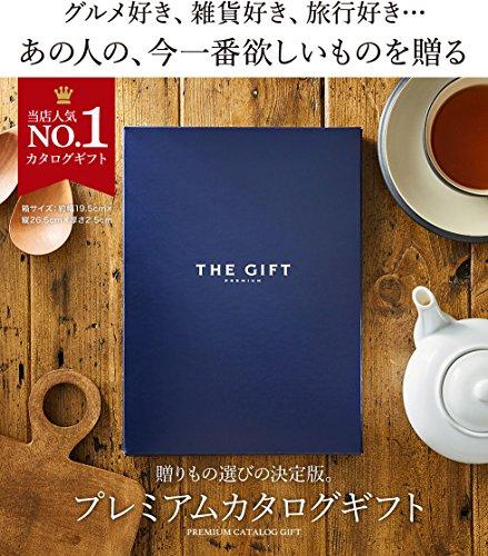 プレミアムカタログギフト(S-EOコース)5800円コース(内祝い出産内祝い)