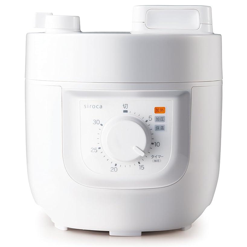 実験をする専制知覚できるsiroca 電気圧力鍋 SP-A111 ホワイト[圧力/無水/蒸し/炊飯/コンパクト]