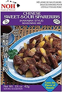 NOH Chinese Sweet & Sour Spareribs, 1.5-Ounce Packet, (Pack of 12)
