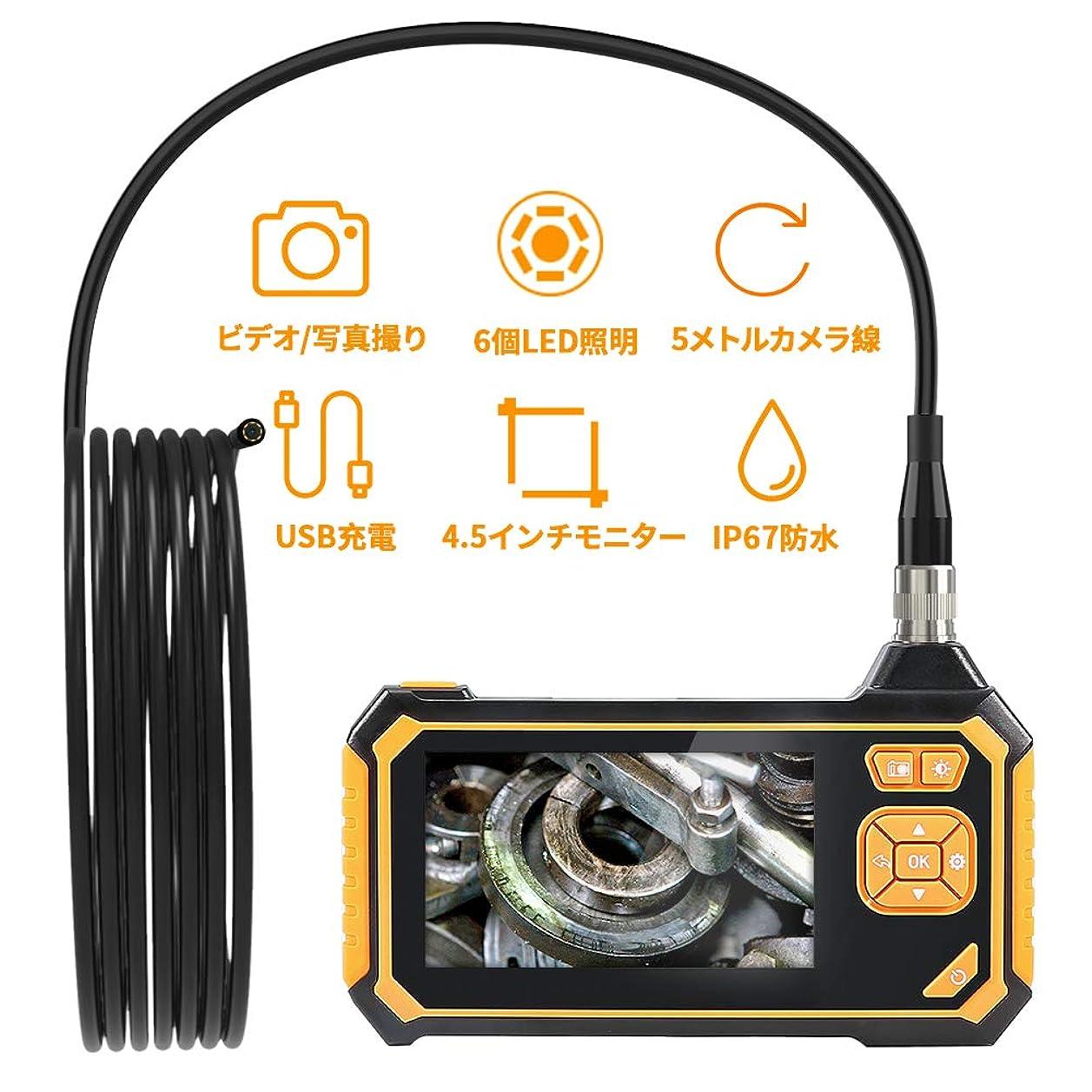 エンディング万歳暗記するRotek 検査カメラ スネークカメラ スコープ カメラ内視鏡 マイクロスコープ ファイバースコープ 防水内視鏡 IP67防水 ワイヤレス 工業用USB充電式 4.3インチスクリーン 画面360度画面回転可能 1080p解像度 多言語対応 2600mah大容量バッテリー 操作簡単 5mカメラ硬性内視鏡 8mmレンズ 6LED暗視鏡 照度調節可能 APP WIFI スマホ不要 水中観察 家庭掃除 車 空調 排水口 設備の点検用品