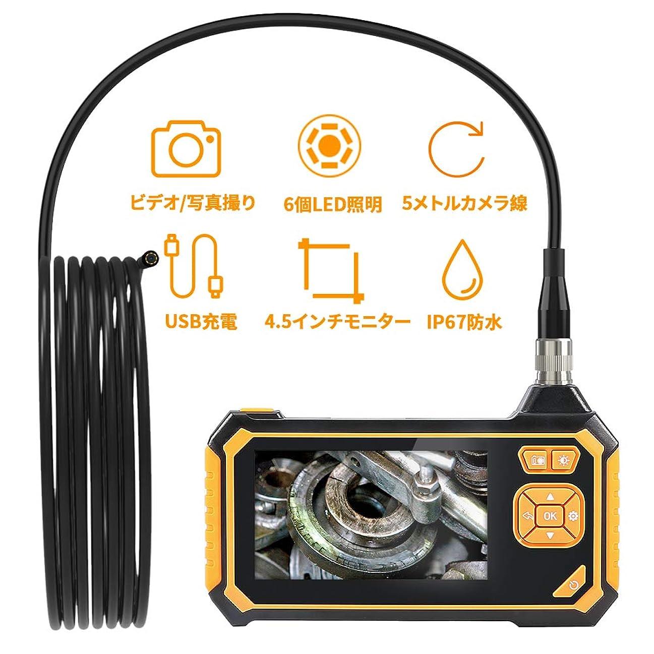 ゆり持参感嘆符Rotek 検査カメラ スネークカメラ スコープ カメラ内視鏡 マイクロスコープ ファイバースコープ 防水内視鏡 IP67防水 ワイヤレス 工業用USB充電式 4.3インチスクリーン 画面360度画面回転可能 1080p解像度 多言語対応 2600mah大容量バッテリー 操作簡単 5mカメラ硬性内視鏡 8mmレンズ 6LED暗視鏡 照度調節可能 APP WIFI スマホ不要 水中観察 家庭掃除 車 空調 排水口 設備の点検用品