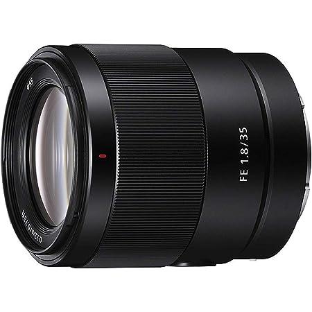 Sony FE 35mm f/1.8 | Vollformat, Fest-Weitwinkel-Objektiv (SEL35F18F)