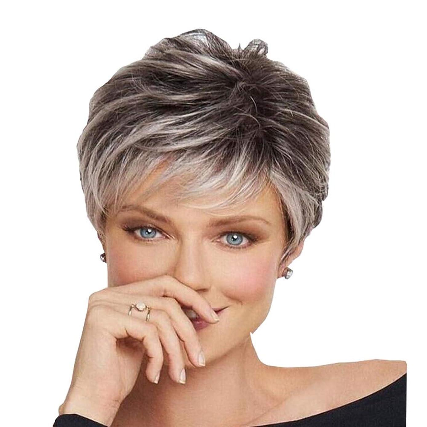 分析的な観光に行く無礼にYrattary デイリーパーティーのための斜め前髪付き女性用グレーショートカーリーヘアーダークルーツヘアウィッグ (色 : グレー)