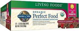 Garden of Life Organic Perfect Food Whole Food Fruit and Greens Bars with Fiber and Probiotics, Vegetarian, Chocolate, 64g bars (12 per carton)