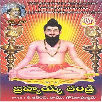 Bramhayya Thandri