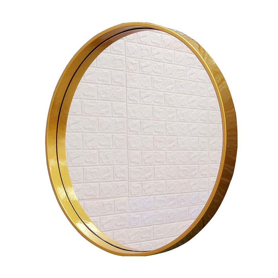 批判的に日付付きあいまいな壁掛けラウンドミラーレザーエッジングホテルカフェデコレーションミラーHD化粧鏡化粧台ミラーシェービングミラーゴールド