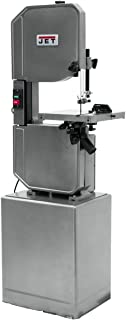 14 inch vertical band saw