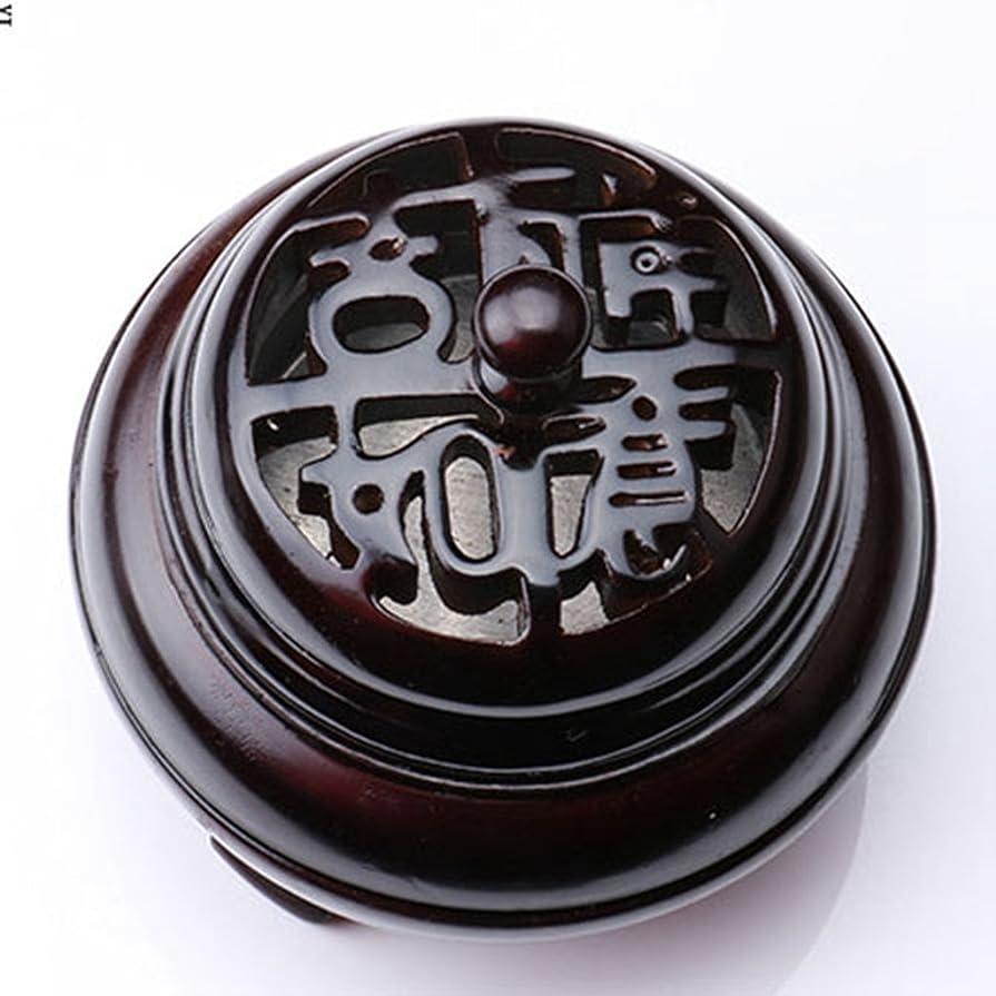 領域狐メディア(ラシューバー) Lasuiveur 香炉 香立て 渦巻き線香 線香立て お香立て 木製