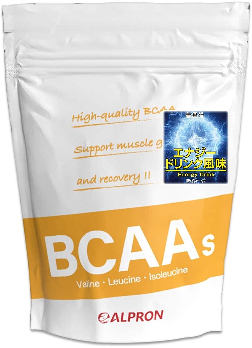 くぼみ集中道徳アルプロン BCAA 1kg エナジードリンク風味(アミノ酸 ALPRON 粉末ドリンク 国産)