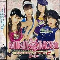 Vol. 2-Minimoni Songs by Minimoni (2004-02-11)