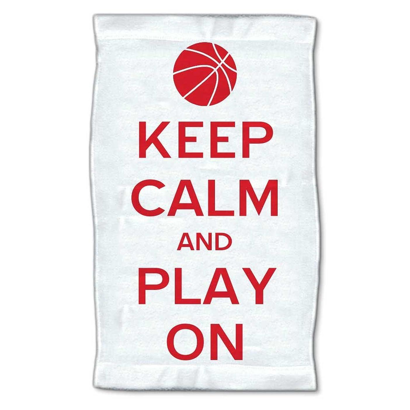 介入する出発ランタンKeep Calm バスケットボールタオル