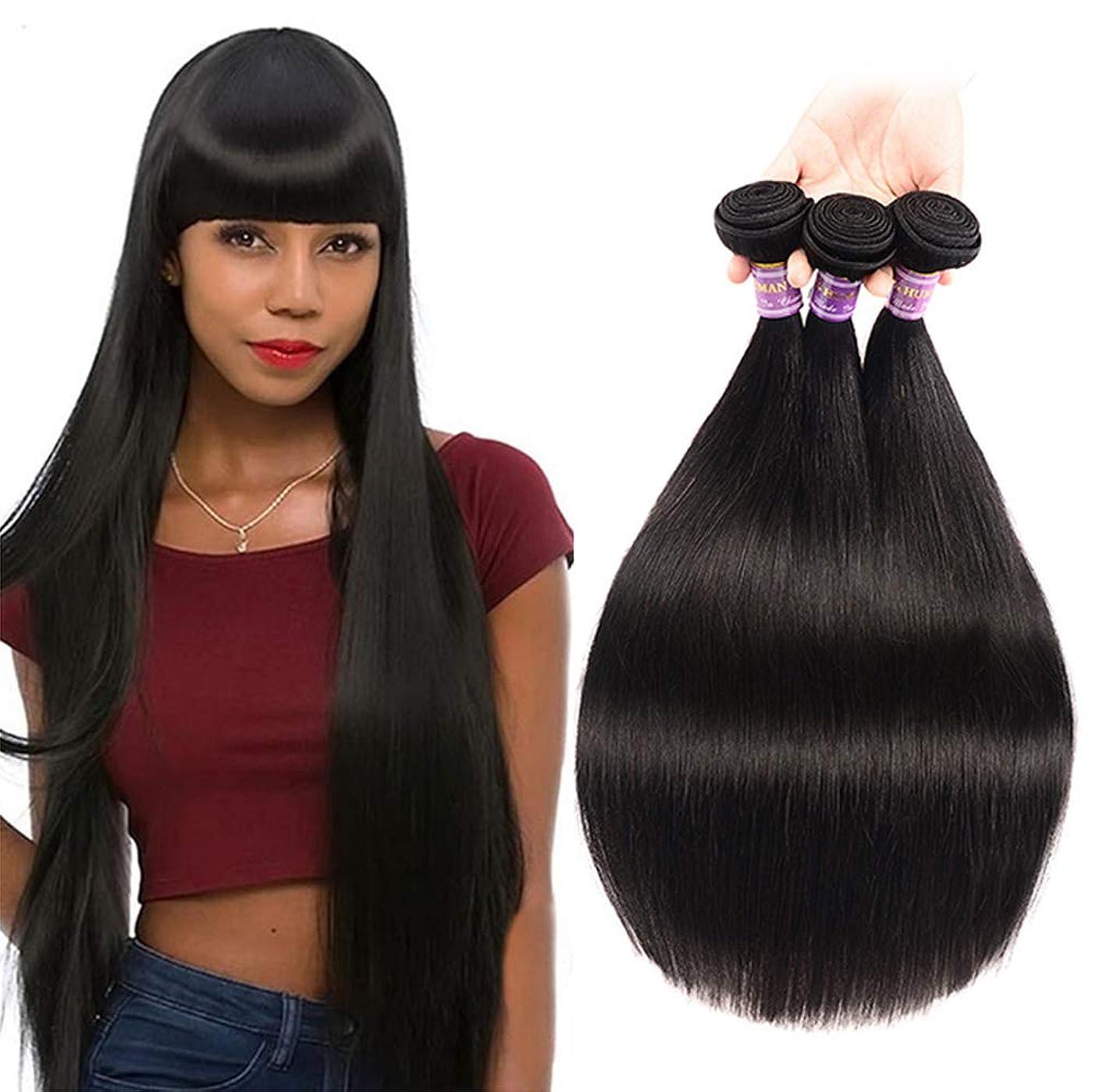 比較的是正する葡萄女性の髪を編む150%密度ストレート人間の髪の毛バージンバンドル8 aストレート織り髪人間のバンドル100%未処理の絹のようなストレート人間の髪の毛