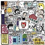 YACHAO 40 Graffiti Creative Text Emoji Packs Coche eléctrico Equipaje Trolley Maleta Guitarra Maleta Ordenador Pegatinas Impermeables