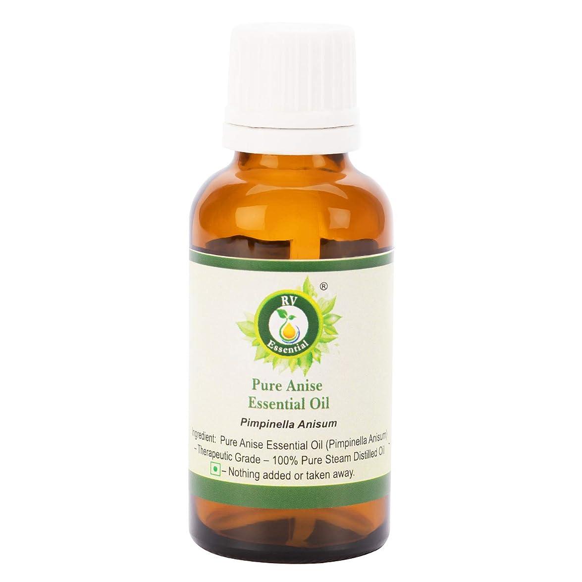 平行旅狭いピュアアニスエッセンシャルオイル5ml (0.169oz)- Pimpinella Anisum (100%純粋&天然スチームDistilled) Pure Anise Essential Oil