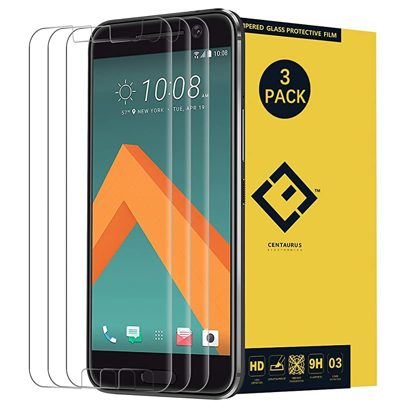 HTC M10 Glass Screen Protector,(3 Packs) Anti-Glare Ultra-Thin Clear 9H Hardness Tempered Glass Protective Film for HTC One 10 M10 M10H (NO Fit HTC 10 Evo)