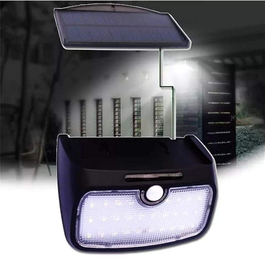 立法収まるプレゼンテーションGulakey 屋外照明28 LED取り外し可能なソーラーパワーセンサーウォールライト防水屋外庭ガーデンランプ