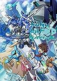 ガンダムビルドダイバーズ COMPACT Blu-ray Vol.1[Blu-ray/ブルーレイ]
