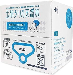 玉肌シリカ天然水 バッグインボックス(1箱12L) (1箱)