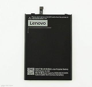 لينوفو بطارية متوافقة مع هواتف خلوية - BL256