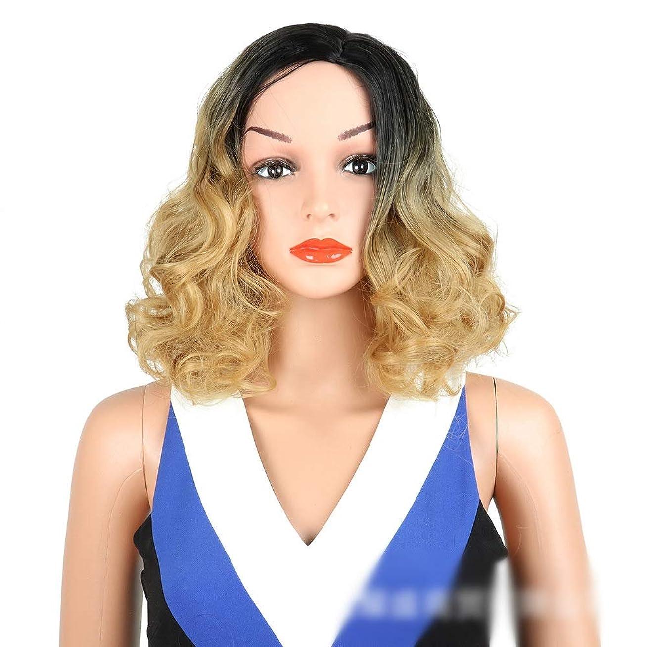 スタンド影響する結晶Yrattary 自然な見た目のオンブルブロンドのかつら黒は長い巻き毛の機械で作られた合成かつら女性のためのかつら (Color : Blonde)