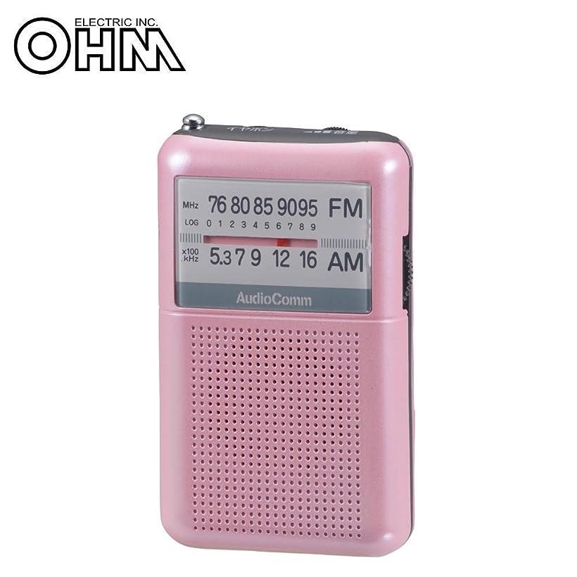 最も遠い好む学校の先生オーム電機 OHM AudioComm AM/FMポケットラジオ ピンク RAD-P122N-P