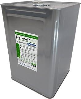 エタコール7 [14kg] 三協化学 エタノール アルコール 無水エタノール 有規則 特化則 99.5 代替 代わり 変更 有機則 特化則 PRTR 消防法 特定化学物質障害予防規則 有機溶剤中毒予防規則