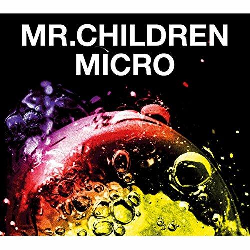 タガタメ - Mr.Children